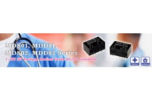 Новая линейка импульсных преобразователей серии MDS01, MDD01, MDS02, MDD02 для медицинских применений