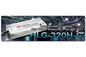 Mean Well  анонсировал выпуск новой серии драйверов светодиодов серии HLG-320H-C