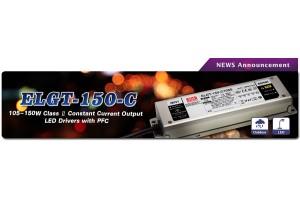 Компания Mean Well начинает производство новой серии драйвером светодиодов ELGT-150-C с классом защиты II