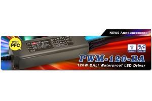 PWM-120-DA серия ~120Вт DALI Водонепроницаемый LED драйвер с ККМ